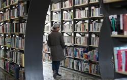 '2019 한 평 시민 책시장'은 공공헌책방 '서울책보고'에서 열린다