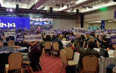 3월 31일 세종대학교 광캐토관에서 청년자치정부 출범식이 열렸다