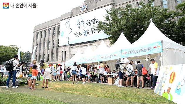 매년 여름, 도시 물순환 시민문화제가 열린다