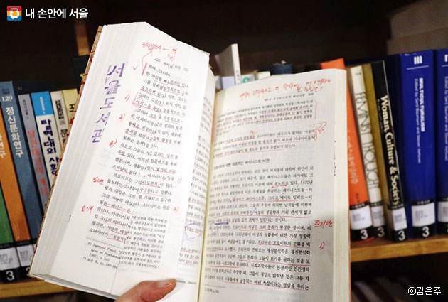 심영희 한양대 석좌교수와 한상진 서울대 명예교수가 기증한 책을 펼치면 그들이 읽고 밑줄치며 메모한 흔적을 볼 수 있다