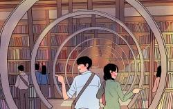 명민호가 그리는 서울이야기 (24) 서울책보고