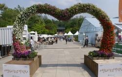 제8회 서울 도시농업박람회가 열린 관악구 낙성대 공원 전경