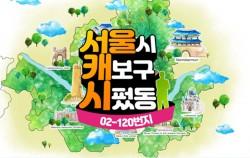 서울시 캐보구 시펐동 02-120번지
