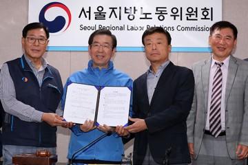 서울 버스 요금 인상 NO! 재정부담 최소화, 처우는 개선