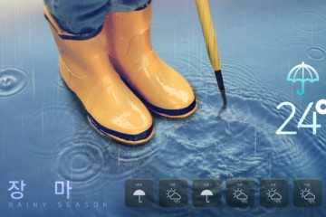 폭우 대응 한발 빠르게! 2019 풍수해 안전대책 5가지