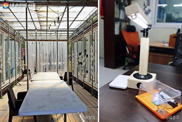 재배한 식물을 설치할 수직정원의 모습(좌), 직접 LED스탠드와 햇빛저금통 만들기를 체험해 볼 수 있다(우)