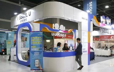 창업&프랜차이즈 박람회에서 만난 `찾아가는 서울시청` 부스, 창업 지원을 비롯해 다양한 서울시 정책과 서비스를 안내했다