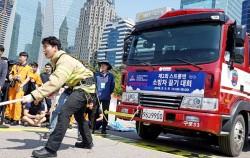 서울안전한마당 현장, 소방차 끌기 대회에 참여 중인 소방관