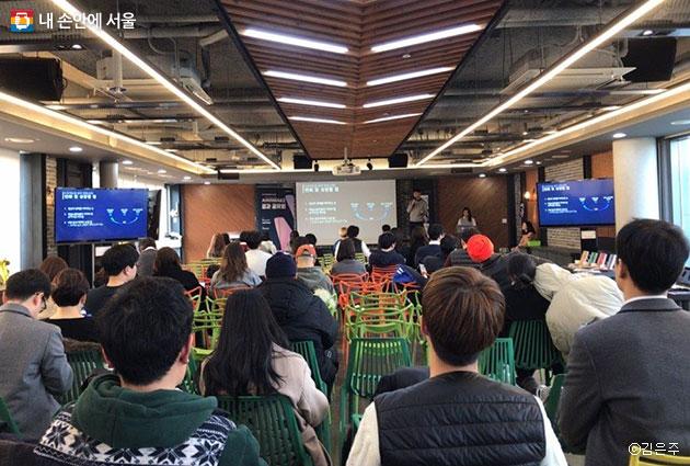 서울시 청년프로젝트 투자사업 결과 발표 현장