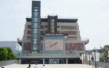 5월 10일과 11일 이틀에 걸쳐 세운상가 일대에서 도시기술장이 열렸다