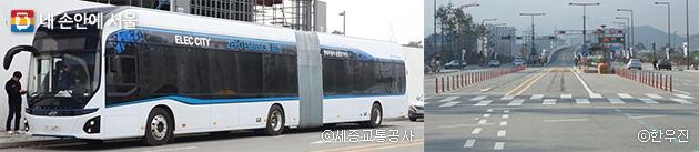 전기굴절버스(좌), 교차로 입체고가를 갖춘 세종시 BET 모습(우)