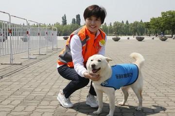 반려견과 함께하는 자원봉사 '동물매개활동가' 모집