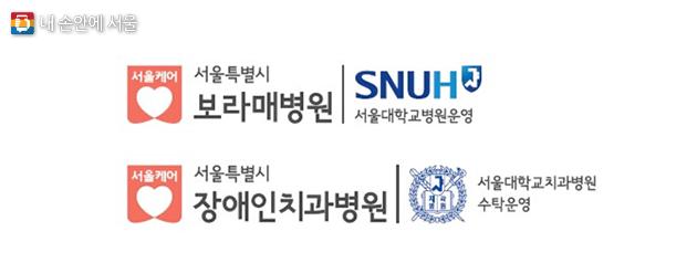 | 서울케어 | 브랜드 적용 사례