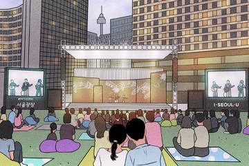 잔디에 누워 공연 감상! 문화가 흐르는 서울광장