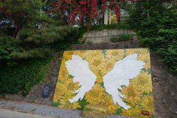 경춘선숲길 공원에서 사랑의 날개를 달아 보세요