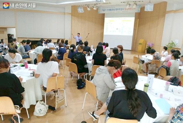 2018 서울시식생활교육 학부모강사 양성과정 7기