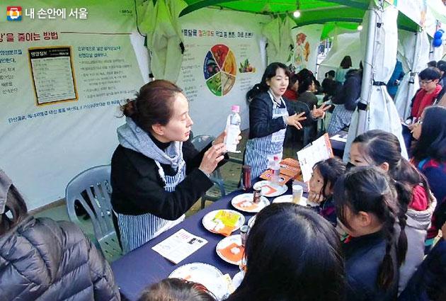 2018 11월 `급식한마당`에서 학부모강사단 활동 모습