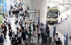 공항버스를 기다리는 사람들