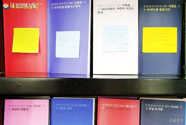 경의선 책거리에서는 분야별로 큐레이션된 다양한 책들을 만나볼 수 있다