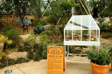 어린왕자의 작은정원 [서울식물원]