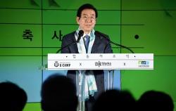 20일 G밸리 합동개소식에 참석한 박원순 시장