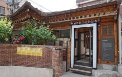 비디오 아티스트 백남준이 성장기를 보낸 한옥, '백남준기념관'으로 재탄생했다