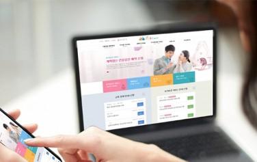 임신·출산 정보를 한눈에 볼 수 있는 '서울시 임신·출산정보센터'(seoul-agi.seoul.go.kr)사이트가 오픈했다.