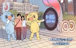 서울에서 열리는 제100회 전국체전 명민호 x 서울시 D-100