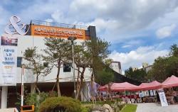 6월 27일 '서울시립노원청소년직업체험센터'가 개관했다