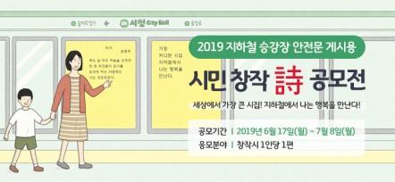 서울시홈피배너_0605