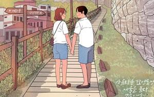 '이렇게 걸으니깐 좋지?' 한양도성 따라 서울을 걷다