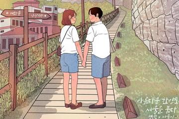 """""""이렇게 걸으니깐 좋지?"""" 한양도성 따라 서울을 걷다"""