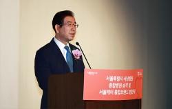 서울서남병원 종합병원 승격행사서 축하하는 박원순 시장