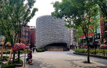 창천문화공원 새로 생긴 청년을 위한 다목적 시설 '신촌, 파랑고래'