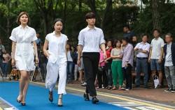 '시원차림 맵시 뽐내기'행사가 6월 26일 12시 청계광장에서 열린다.