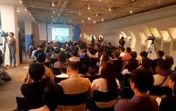 장애와 비장애의 공존을 위한 문화예술포럼 '같이 잇는 가치'가 5월 31일, 6월 1일 열렸다