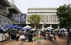 세종문화회관 뒤뜰 예술정원에서 열리는 세종예술시장 소소 풍경