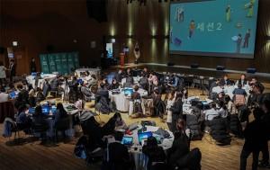 청년정책 해커톤이 6월 29~30일 열린다. 사진은 2018년 서울시 일자리 해커톤 현장