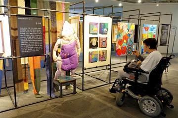 장애와 비장애를 넘어 함께 만드는 문화예술