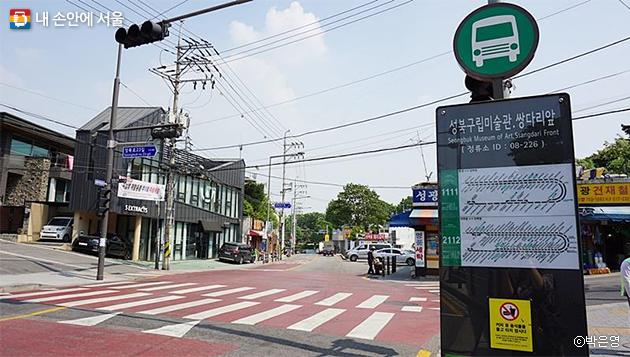 성북구 성북동 쌍다리역에 내려서 도보 3분 거리에 있는 성북구립미술관