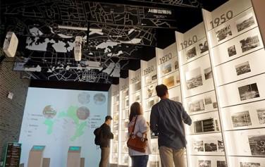 6월 4일, 돈의문박물관마을 내 '서울도시재생 이야기관'이 개관했다
