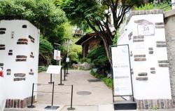 박노수 미술관은 박노수 화백이 기거했던 집을 미술관으로 만든 곳이다