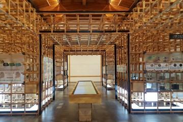 홍릉수목원 내, 숲 박물관