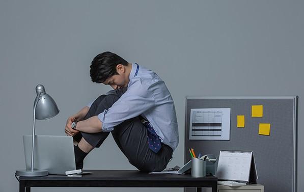7월 16일부터 '직장 내 괴롭힘 금지법'이 시행된다