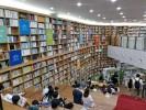 독서하는 시민, 서울도서관