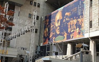 세종문화회관 대극장 뒤편에 마련된 '극장 앞의 독립군' 쇼케이스 야외 공연장