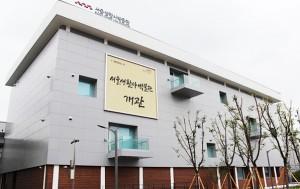 서울생활사박물관 전경