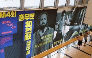 충무로뮤지컬영화제가 열리는 충무아트센터 내부. 2층 로비에 상영작 포스터가 전시돼 있다