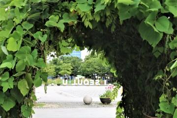 서울숲의  I SEOUL U