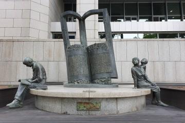 국립중앙도서관 '책의 날' 조형물